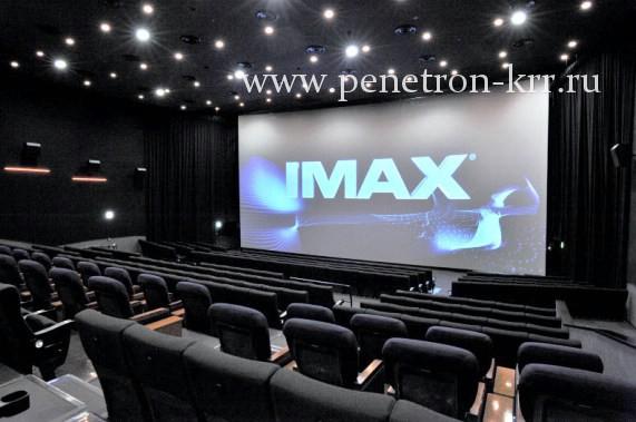 IMAX 3D в Краснодаре.